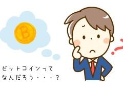 """素材サイトのACワークスがBTCによる""""投げ銭""""を開始?!そもそもビットコインとは?"""