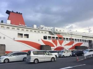 さんふらわあぱーる乗船記(大分→神戸)