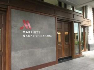 南紀白浜マリオットホテル宿泊記(朝食、ラウンジ、プラチナ会員特典など)