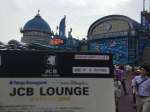 東京ディズニーシー「ニモ&フレンズ・シーライダー」JCBラウンジに行ってみた