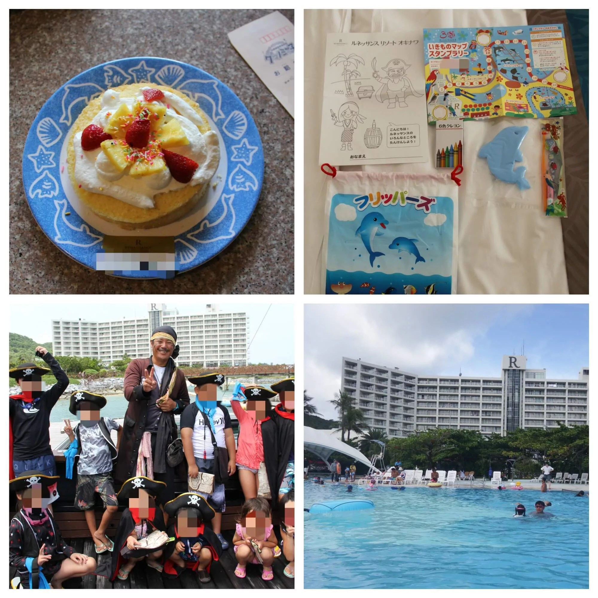 ルネッサンスリゾートオキナワが子連れ沖縄旅行におすすめの理由