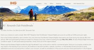2019年5月31日宿泊分までのIHGポイントブレイク対象ホテルが発表されました!