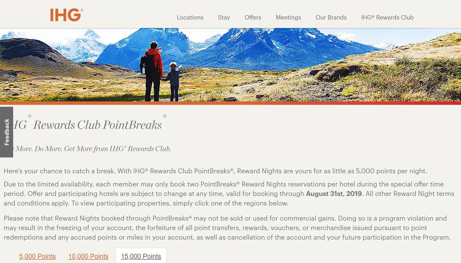 2019年8月31日宿泊分までのIHGポイントブレイク対象ホテルが発表されました!
