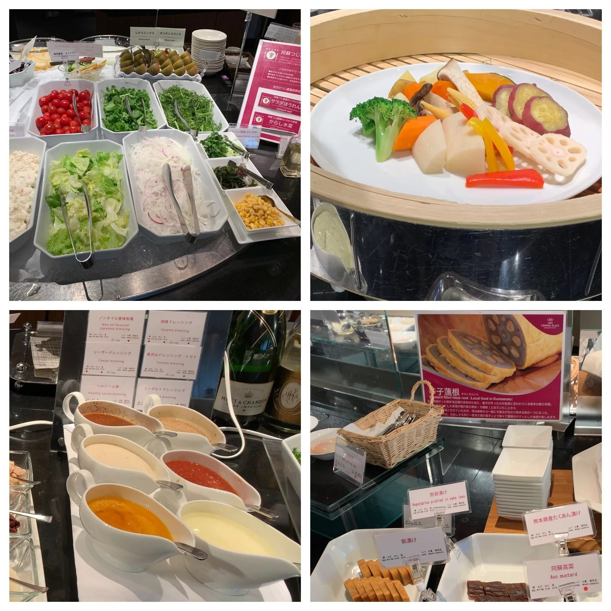 ANAクラウンプラザホテル熊本ニュースカイ サンシエロ 朝食ブッフェ全メニュー紹介
