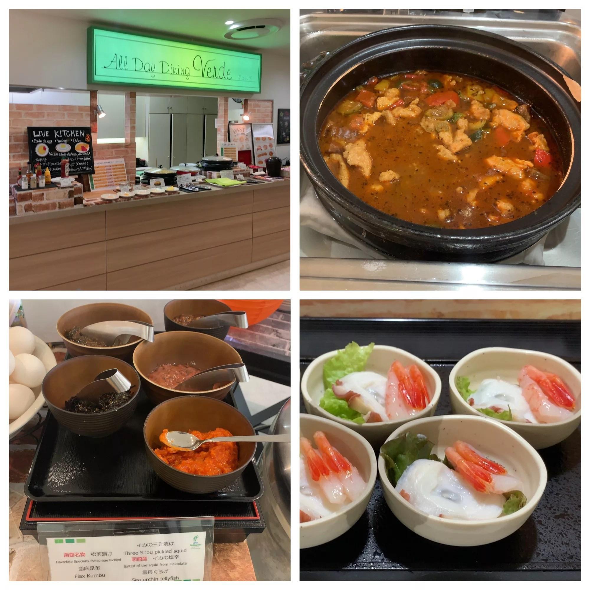 ANAホリデイイン札幌すすきのヴェルデ朝食ビュッフェ全メニュー紹介