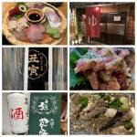 【大阪グルメ】裏なんばのおすすめ立ち飲み屋8店舗まとめ