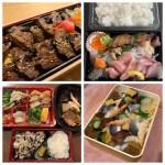 ステイホームの食事を豪華にするお勧めのテイクアウトグルメ(大阪)