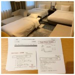 【宿泊記】ANAクラウンプラザホテル大阪クラブフロアプレミアムデラックスツイン