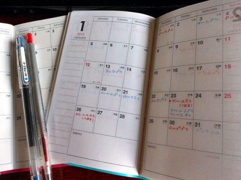 アストロ・ダイアリー[Astro Diary]