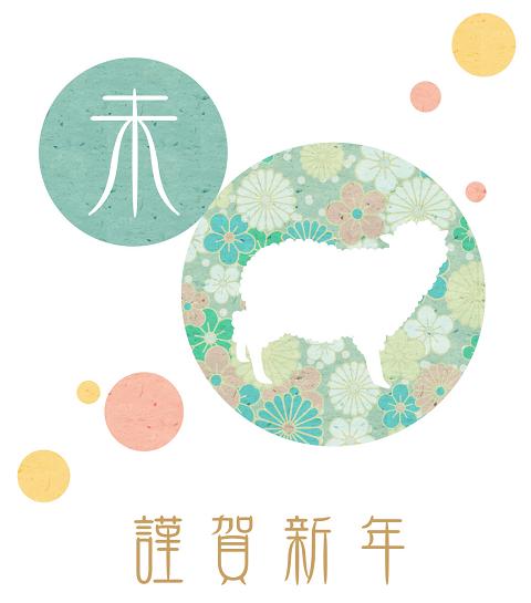 今年の年賀状素材でいただいたもの。素敵なデザインのこちらから( http://nenga.post-code.jp/ )