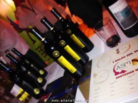 Evento ASM I Salon de Vinos 2014.12.01 (43)
