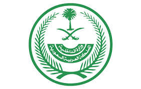 Photo of وزارة الداخلية تعلن تعديل مواعيد حظر التجول خلال شهر رمضان المبارك