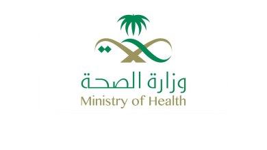 Photo of تعلن وزارة الصحة عن أسماء المرشحين والمرشحات لوظائف (أخصائيي إسعاف وطب طوارئ)