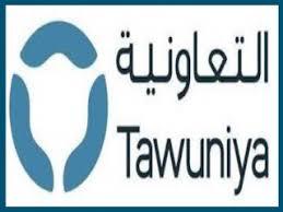 Photo of شركة التعاونية للتأمين تعلن عن وظائف شاغرة لأصحاب الخبرة