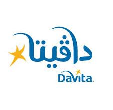 Photo of شركة دافيتا السعودية تعلن عن وظائف  لحملة البكالوريوس