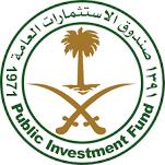 Photo of صندوق الاستثمارات العامة يعلن وظيفة إدارية لحملة الدبلوم فما فوق