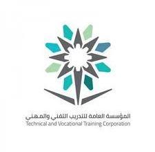 Photo of المؤسسة العامة للتدريب التقني والمهني تعلن (102) برنامج تدريبي معتمدة