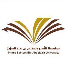 Photo of تعلن جامعة الأمير سطام فتح القبول في ثلاثة برامج ماجستير مدفوعة الرسوم (مسائية)