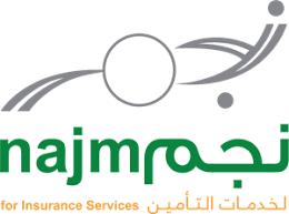 Photo of شركة نجم لخدمات التأمين تعلن عن وظيفة شاغرة لأصحاب الخبرة