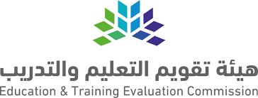 Photo of هيئة تقويم التعليم والتديب تعلن عن بدء التسجيل في الاختبار التحصيلي
