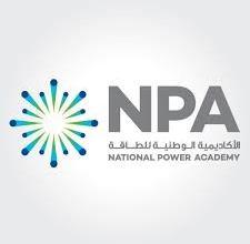 Photo of وظائف شاغرة في الأكاديمية الوطنية للطاقة لحملة الدبلوم فما فوق
