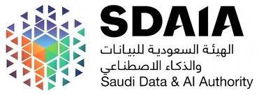 Photo of توفر وظيفة إدارية في الهيئة السعودية للبيانات والذكاء الاصطناعي لذوي الخبرة