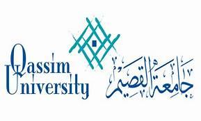 Photo of جامعة القصيم تعلن عن موعد باب القبول لبرامج الدراسات العليا