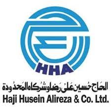 شركة الحاج حسين وشركاه