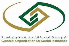 Photo of خادم الحرمين يصدر أمره بشمول العاملين في تطبيقات التوصيل بتعويض في ساند