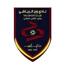 Photo of وظيفة شاغرة في نادي وج الرياضي لحملة الثانوية فما فوق