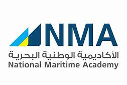 Photo of الأكاديمية الوطنية البحرية تعلن عن فتح باب القبول لحملة الثانوية