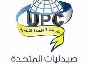 Photo of مجموعة صيدليات المتحدة تعلن عن وظائف شاغرة للعمل في مختلف مناطق المملكة
