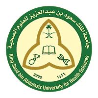 Photo of توفر جامعة الملك سعود للعلوم الصحية وظائف شاغرة لحملة الدبلوم فما فوق