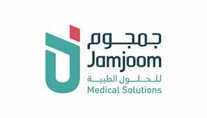 Photo of شركة جمجوم للصناعات الطبية تعلن عن وظائف لحملة الدبلوم فما فوق