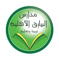 Photo of توفر 4 وظائف شاغرة في مدارس البيارق الأهلية بالرياض