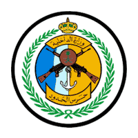 Photo of توفر المديرية العامة لحرس الحدود وظائف شاغرة لحملة الدبلوم فأعلى