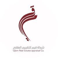 Photo of توفر وظائف إدارية في شركة قيم للتقييم العقاري لذوي الخبرة بمدينة الرياض