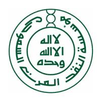 Photo of توفر وظائف في مؤسسة النقد العربي السعودي بمجالي القانون والمالية بالرياض