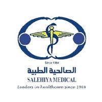 Photo of توفر شركة الصالحية الطبية 4 وظائف شاغرة لحملة البكالوريوس فما فوق