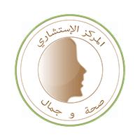 Photo of توفر وظيفة نسائية في مجمع عيادات المركز الإستشاري بمجال التسويق