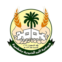 Photo of توفر جمعية البر الخيرية وظيفة إدارية شاغرة لحملة الدبلوم فما فوق