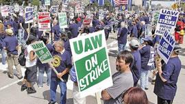 اعتصابات کارگری - جنرال موتورز