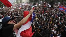 اعتراضات در شيلی