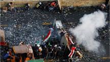 تظاهرات در عراق