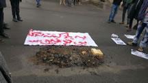 اعتراضات شانزده آذر