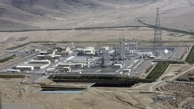 انفجار در تاسیسات هسته ای نطنز
