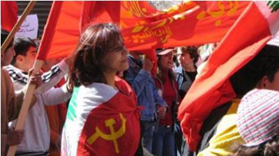 حزب کمونيست لبنان