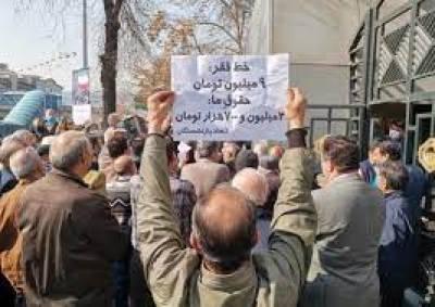 تجمع بازنشستگان در تهران و شهرستانها؛ موج جدید اعتراضات معیشتی | ایران  اینترنشنال