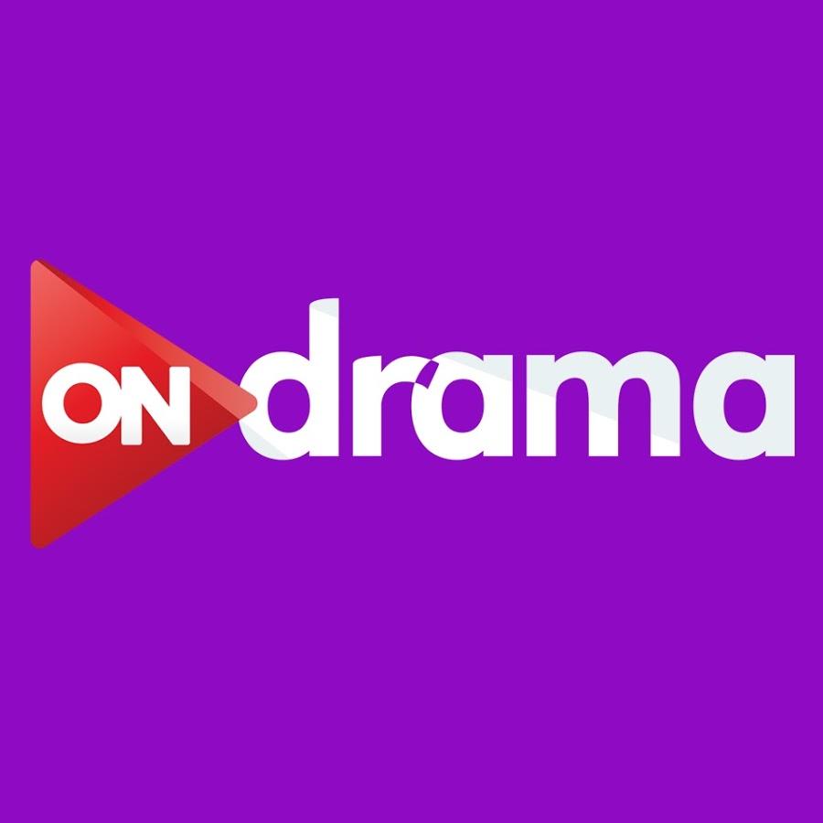 تردد قناة اون دراما إليك تردد قناة أون دراما واستمتع