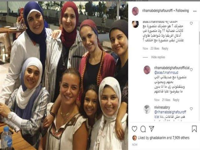 The only one who is not veiled ... Reham Abdel Ghafour raises a great controversy with her friends ... Know the story !!